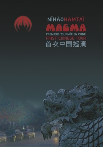magma-nh-dvd-cover-front