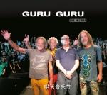 Guru Guru Live In China Cover medres
